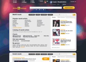 vol2.music-bazaar.com