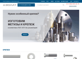 volat-spb.ru