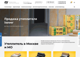 volbek.ru