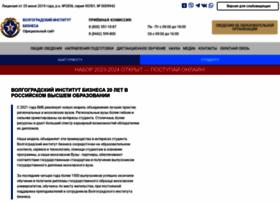 volbi.ru