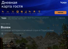 volen.ru