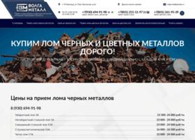 volga-metall.ru