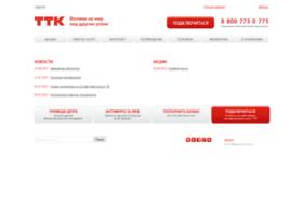 volga.ttk.ru