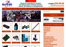 volga.vashs.com