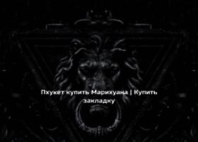 volgodonmebel.ru