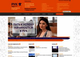 volgograd.ruc.su