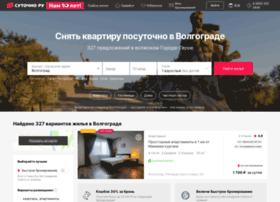 volgograd.sutochno.ru