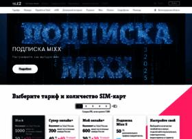 volgograd.tele2.ru