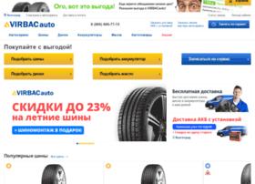 volgograd.virbacavto.ru