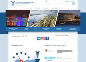 volgogradcci.ru