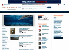 volgogradru.com