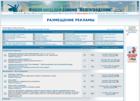 volgogradsky.ru