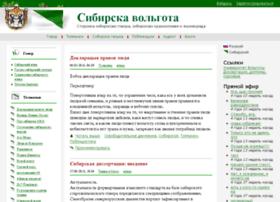 volgota.com