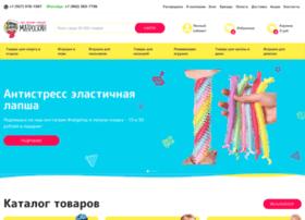 volgotoy.ru
