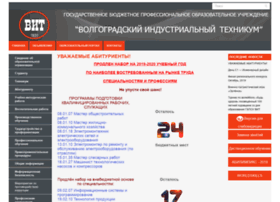 volit.ru