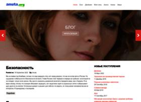 volkov.anuta.org