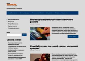 volkovysk.com