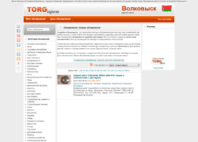 volkovysk.torginform.by