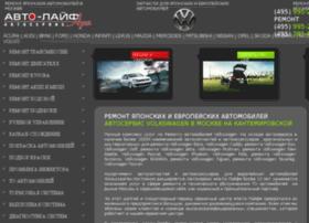 volkswagen.auto-life.ru
