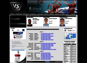 volleyservice.ru
