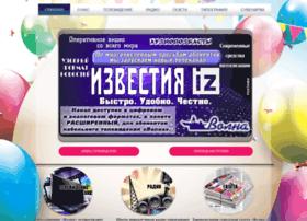 volna-plus.ru