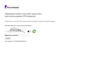 vologda.rt.ru