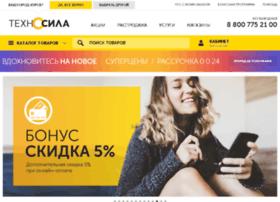 vologda.tehnosila.ru