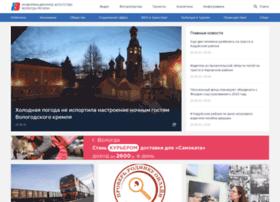 vologdaregion.ru