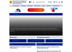 vologdastat.gks.ru