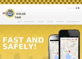 volos-taxi.volos-taxi-service.gr