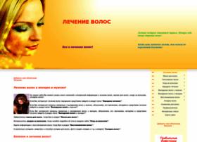 volosy.ucoz.ua
