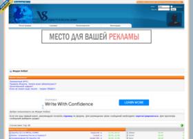 volsat.com.ua