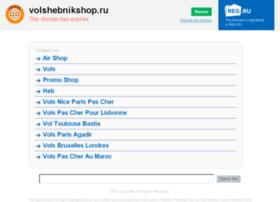 volshebnikshop.ru