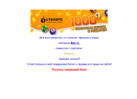 volskadvokat.ru