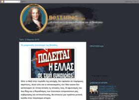 voltairosnews.blogspot.gr