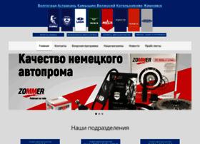 volteh.ru