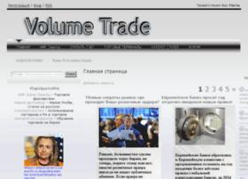 volumetrade.pro