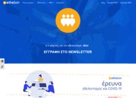 volunteer4greece.gr