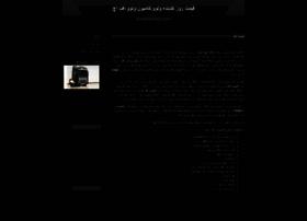 volvo-truck-fh.blogfa.com
