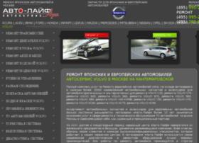 volvo.auto-life.ru