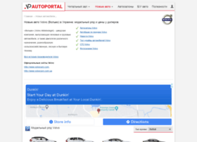 volvo.autoportal.ua