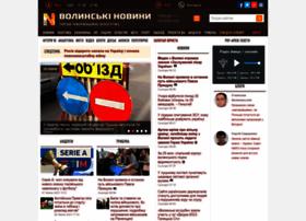 Volynnews.com