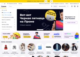 volynska-obl.prom.ua