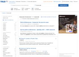 volzskiy.trud.com