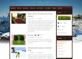 vomine.ru