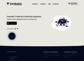 vontikakis.com