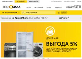 vorkuta.tehnosila.ru