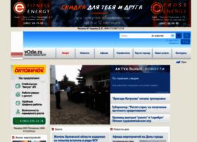 vorle.ru
