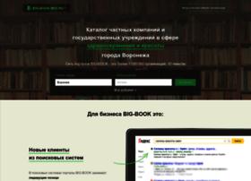 voronezh.big-book-med.ru