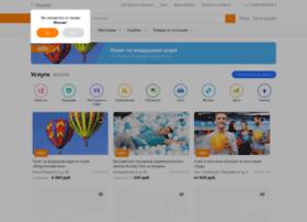 voronezh.biglion.ru